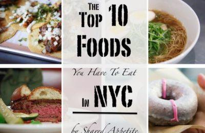 אוכל מומלץ בניו יורק