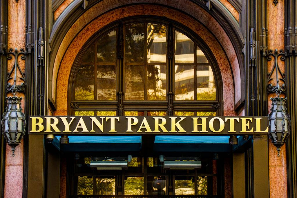 מלון בריאנט פארק