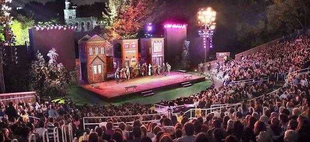 שייקספיר בפארק